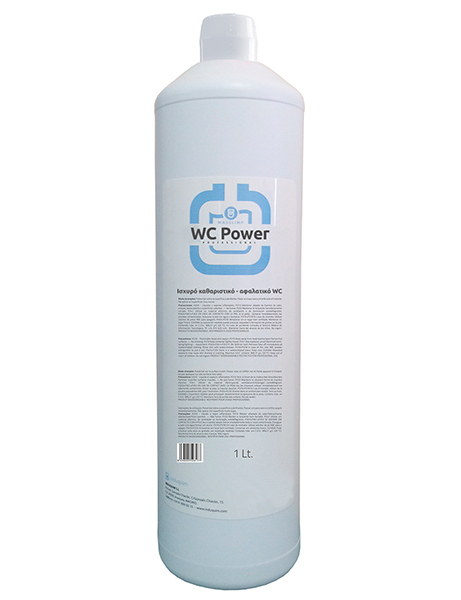 wc-power-1lt